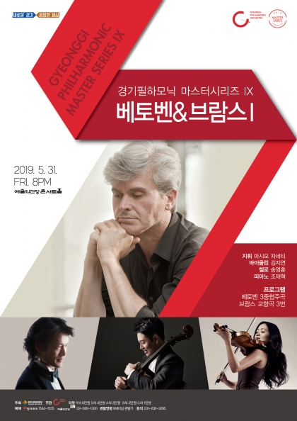 Beethoven & Brahms I with Massimo Zanetti conducting in Seoul