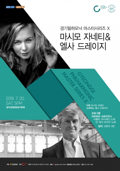 Massimo Zanetti & Elsa Dreisig in Suwon